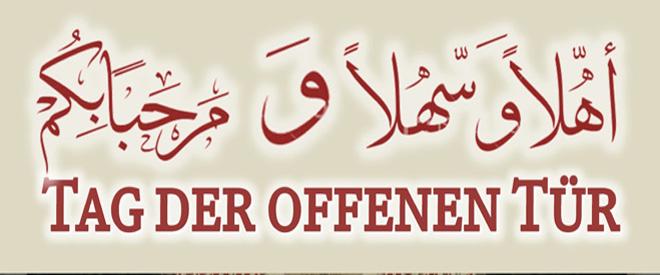 Tag der Offenen Tür im Islamischen Zentrum am 13. März